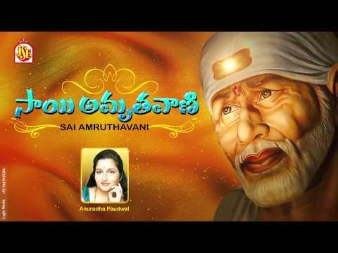 Sai Amritwani Full in Telugu By Anuradha Paudwal Full Audio Songs Juke Box