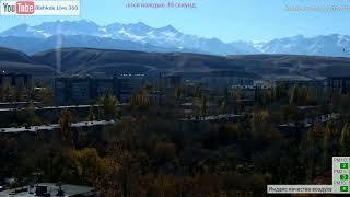 Фото Бишкек 360 онлайн / Bishkek 360 Live