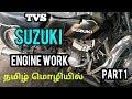 Suzuki Max 100 Full Engine work in தமிழ் / PART - 1 / Rockfort Motor Works