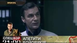 Сериал Профессионал 4 серия боевик детектив драма 1