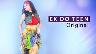 La Fonceur - Ek Do Teen Original Indian Dance Video My version | Let's live the innocence once again