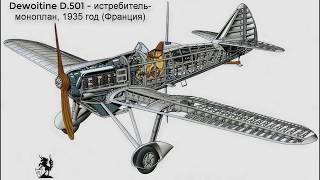 Скачать Военные самолеты 20 30 х годов 20 века Military Aircraft 20 30 Ies Of The 20th Century