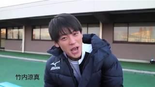 【竹内涼真】ドラマ『陸王』皆さまの質問に答えます!Part.2 竹内涼真 検索動画 23