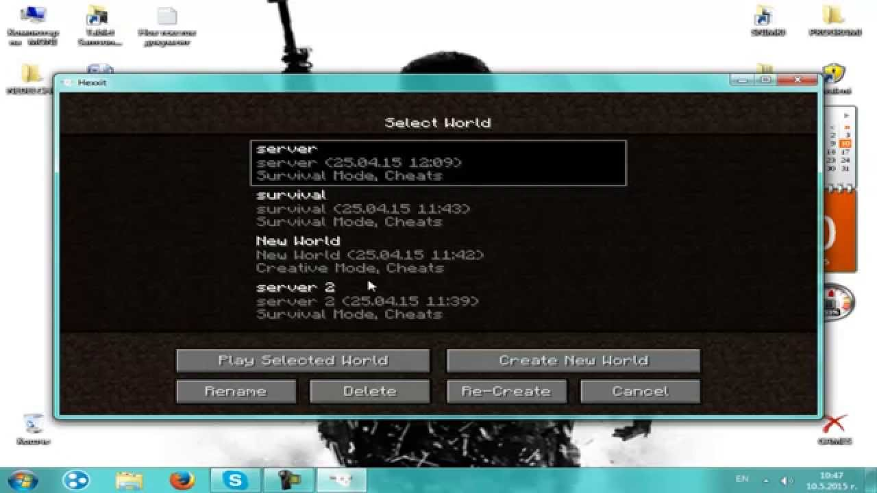 hexxit server