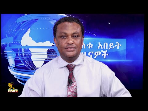 Ethiopia -ESAT DC Daily News Tuesday 01 Sept 2020