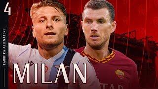 ⚽🥅 SFIDIAMO la ROMA e la LAZIO! GOAL INCREDIBILI! CARRIERA ALLENATORE AC MILAN 4 | FIFA 20