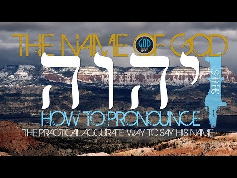 The Name of God - Part 1: How To Pronounce YHWH May Surprise You