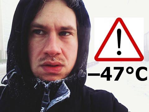 -47°C (-52°F) from Yakutsk to Verkhoyansk in winter - THE MOVIE [HD] 2017