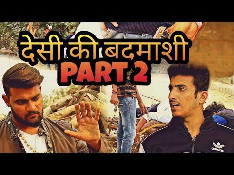 Desi Ki Badmashi part-2 | Himanshu Darolia