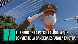El error de la Patrulla Águila que convierte la bandera española en otra muy distinta