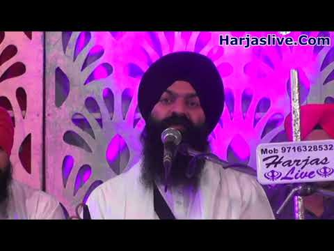 Bhai Gagandeep Singh Ji Ganganagar Wale 21 May 2018 Gurudwara Saharanpur