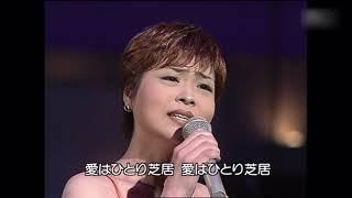 💖💖 ノ ラ 門倉 有希(Kadokura Yuki)