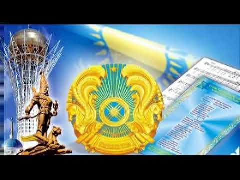 Как Казахстан получил независимость. История Казахстана