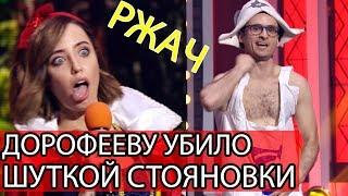 Download Это надо видеть - Ласточкин и Кошевой отжигают на Зимнем Кубке Лиги Смеха ДО СЛЕЗ! Mp3 and Videos