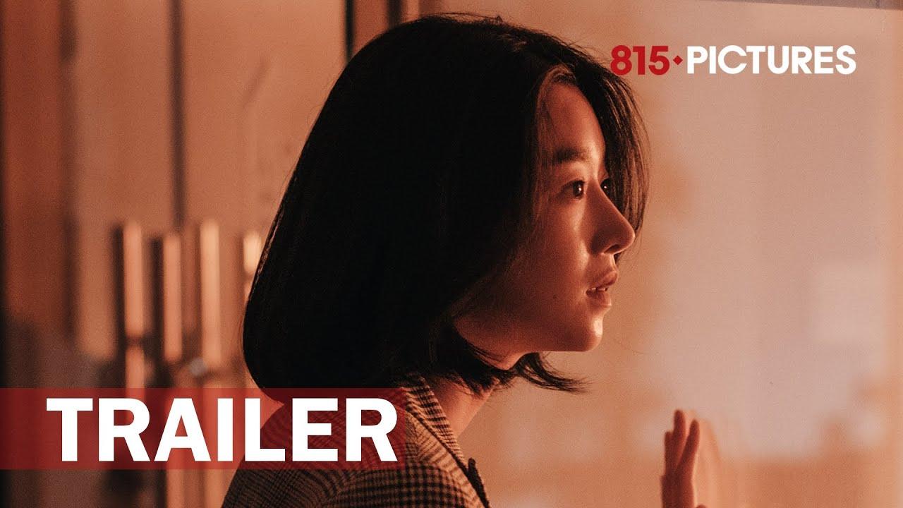 Download Recalled (2021)   Official Trailer (Eng Sub)   Seo Ye Ji, Kim Kang Woo
