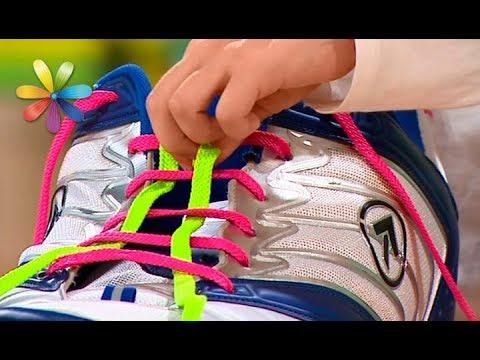 Как шнуровать кроссовки с двумя шнурками
