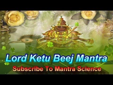 Powerful Ketu Beej Mantra for Hidden Wealth केतु बीज मंत्र