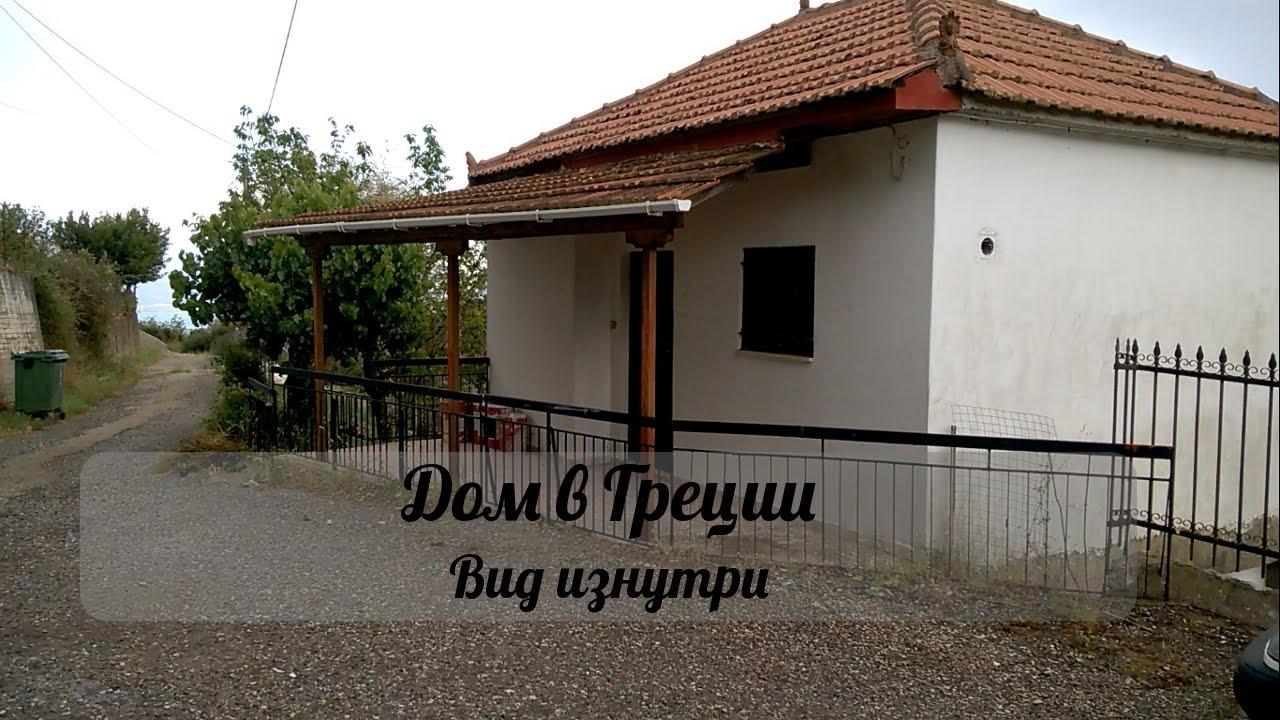 Предлагаем недорогую сельскую недвижимость в болгарии. Покупая дом в сельском районе, вы можете наслаждаться неспешной жизнью, самобытностью болгарской деревни.