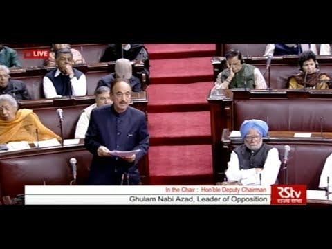 Sh Ghulam N Azad's Speech | Resolution on proclamation under article 356 in Jammu & Kashmir
