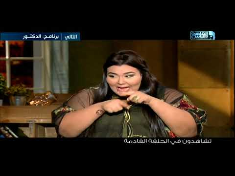 إنتظروا حلقة جديدة من نفسنة الليلة الساعة 9 مساءا على القاهرة والناس