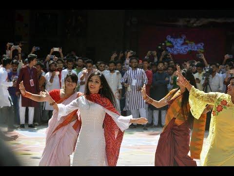 NSU Official Flash Mob Pohela Boishakh 1426|| শুভ নববর্ষ ১৪২৬