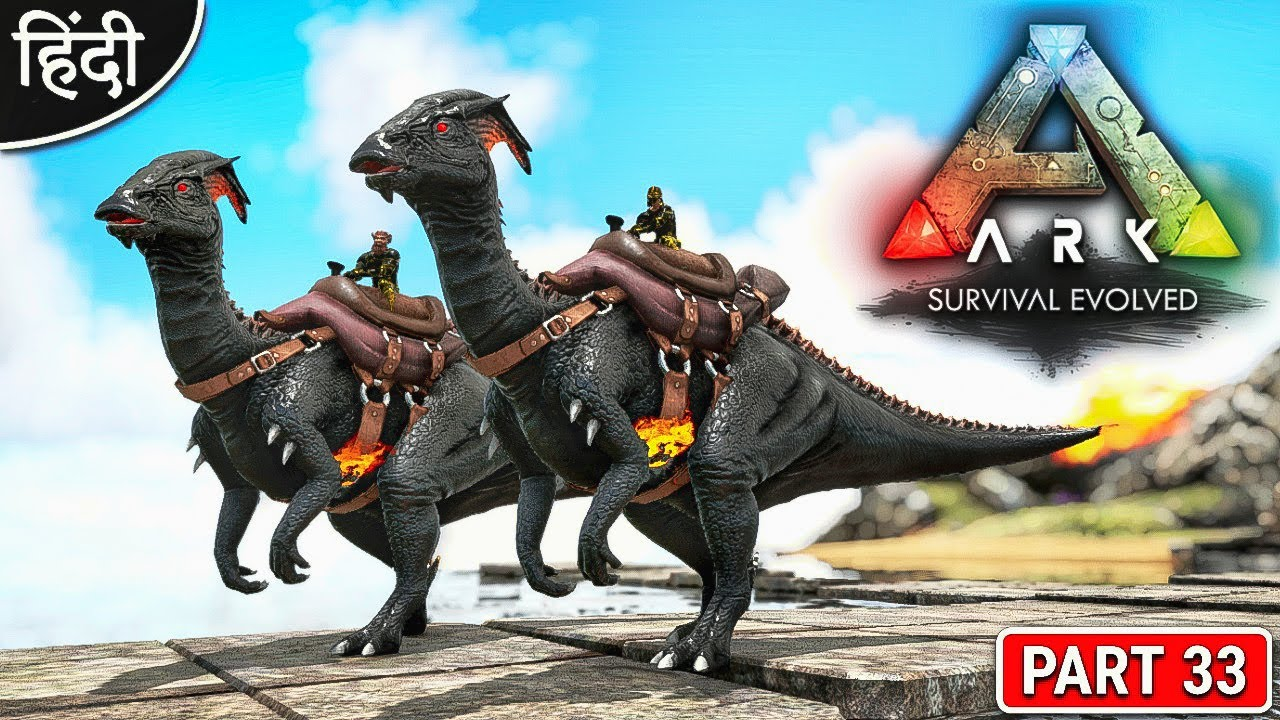 Ark Primal Fear Taming Demonic Parasaur À¤…भ À¤®à¤œ À¤†à¤¯ À¤— À¤¨ À¤¬ À¤¡ Part 33 Hindi Youtube Survival evolved (pc, xbone, ps4, switch). youtube