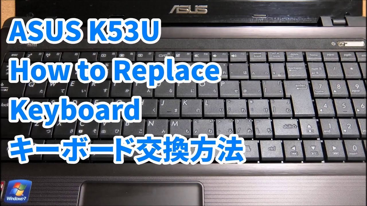Asus K53u How To Replace Keyboard Disassembly Guide キーボード
