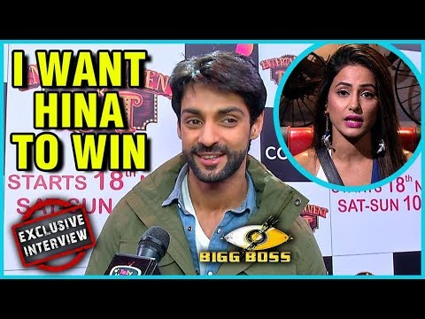Karan Wahi Wants Hina Khan To Be The WINNER Of Bigg Boss 11 | EXCLUSIVE Interview