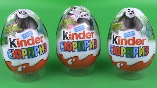 NEW! Unboxing 3 Kinder Surprise Eggs with Kung Fu Panda! Cool Toys! For Kids!