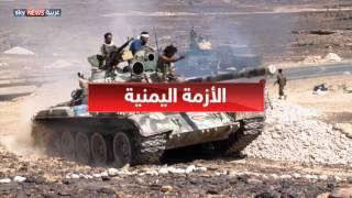 التحالف يقصف مواقع للمتمردين بتعز