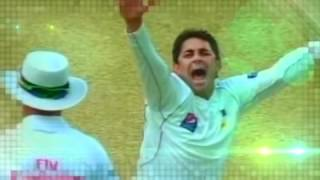 Rakho Jeet Ki lagan A Song Dedicated to Pakistan Cricket Team