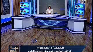 الاعلامي محمد الغيطي يكرّم طبيب الاسنان المتسبب بغلق ملهي