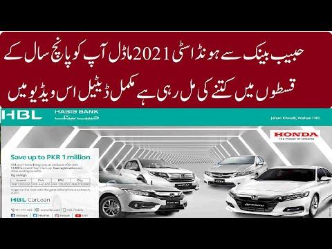 Honda City 2021 Bank Leasing   Habib Bank Limited Car loan   Car Leasing From Habib Bank Of Pakistan
