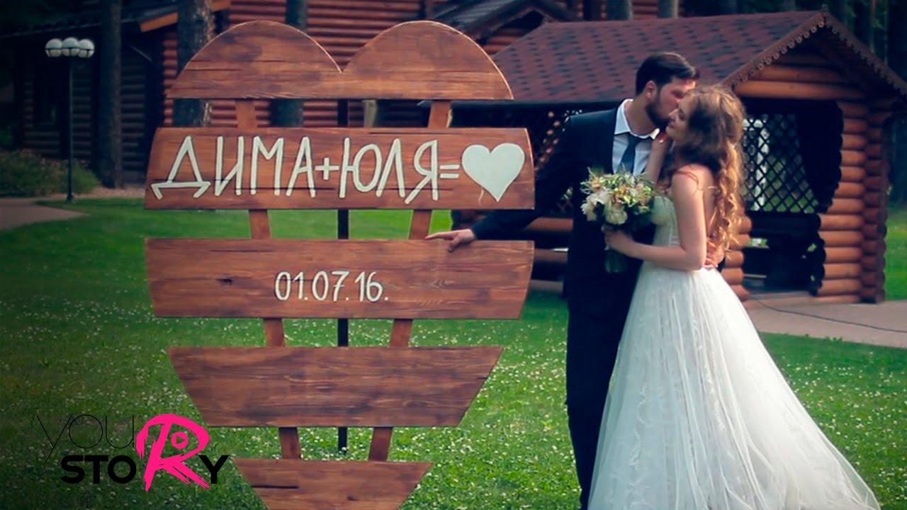 самом поздравление на свадьбу дима и юля парней цветами