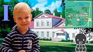 видео Музей-усадьба Абрамцево
