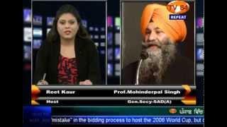10/26/15 Prof.Mohinderpal Singh SAD (A) on Bargari Shahidi Smagam and Resolutions (Sarbat Khalsa)