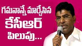 Viral Politics || TRS MP Nama Nageswara Rao Political Story || Nama Nageswara Rao Political ReEntry