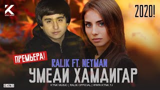 REST Pro (RaLiK) ft Neyman - Умеди хамдигар (Клипхои Точики 2020)