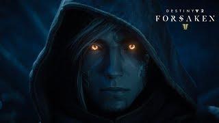 «Destiny 2: Отвергнутые» - релизный трейлер [RUS]
