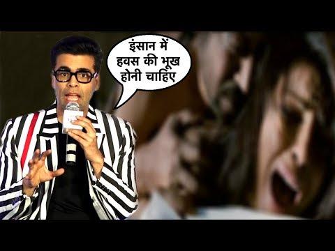 Karan Johar's SHOCKING Definition Of LUST And LOVE | Lust Story Trailer Launch