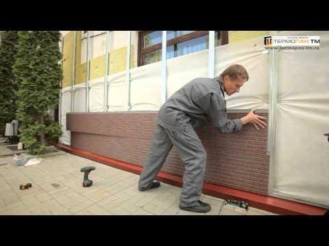Термопан Фасадные панели