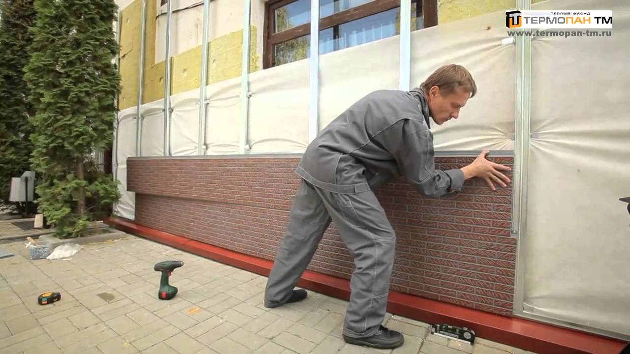 Как сделать своими руками фасадные панели