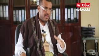 لقاء خاص -  مع وكيل محافظ تعز الشيخ عارف جامل .. حاوره الزميل أمين دبوان