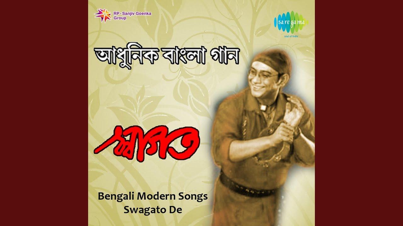 Download Bangla Mane