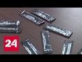 Wrigley изымает из продажи в России суицидальную жвачку mp3