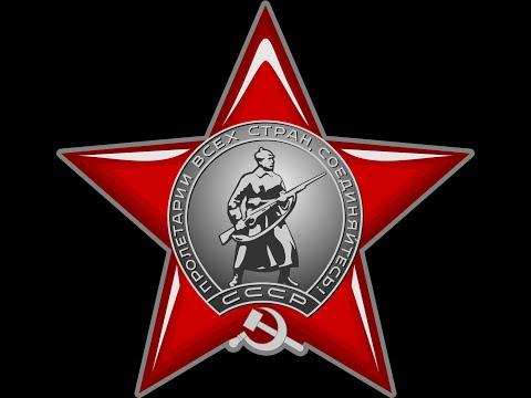 Обзор Боевого Ордена Красной Звезды Цена в Украине $$$