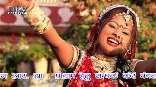 Premras Mehndi Bijasan Mata New Song Asha Prajapati New Rajasthani Bhajan Full Video