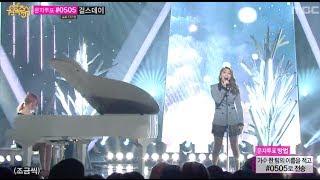 Ailee - Singing got better(feat. Jiyul), 에일리(feat. 달샤벳 지율) - 노래가 늘었어, M Mp3