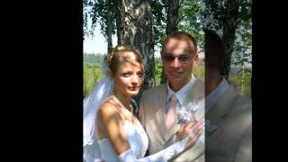 У нас сегодня годовщина свадьбы! 6 лет!!!