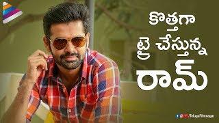 Ram Pothineni Turns Singer with Hello Guru Prema Kosame   Anupama Parameswaran   Telugu FilmNagar